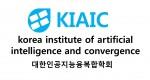 세이가 대한인공지능융복합학회와 연구개발 및 전문인력 양성 협약을 맺었다