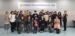 가톨릭대학교 평생교육원이 진행하는 국제자격ITEC아로마테라피과정