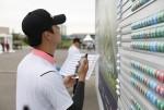 하이테라가 국내 최대 규모 골프대회 신한동해오픈 공식 후원사로 현장 운영에 필요한 무전기 및 통신 기기 등을 제공했다