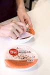 CJ제일제당 햇반 매일잡곡밥