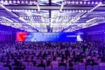 중국 국가공업정보화부와 장시성 인민정부가 연합으로 주관한 세계VR산업대회