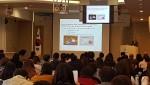 한국보건복지인력개발원 주최, 전국 역학조사관 초청 학술대회 및 홈커밍데이