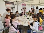 충남대 WISET사업단, 2019 대전 사이언스 페스티벌 WISET 과학 놀이터 운영