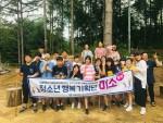 2019 행복기획단 '미소'