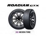 넥센타이어가 로디안 GTX를 출시했다