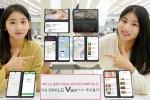 LG전자가 LG V50S ThinQ를 국내에 출시한다