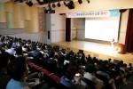 CMS 광주상무영재교육센터가 12월 개원을 앞두고 설명회를 개최한다