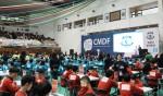 WMO 한국본선 2019 CMDF가 11월 3일 한양대서 개최한다
