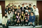 안젤로 J Y 쿠(사진 뒷줄 우측에서 네 번째) 중국개발산업은행 회장 겸 CDIB 교육 문화재단 이사장