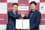 왼쪽부터 네이버 김효 웨일 리더, LG전자 오승진 모바일마케팅담당이  MOU를 체결하고 기념촬영을 하고 있다