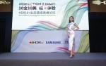삼성전자가 중국 베이징에서 HDR10+ 세미나를 개최하고 여러 중국 업체들과 함께  HDR10+ 기술 확산에 나선다