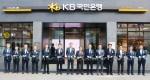KB국민은행 서초동종합금융센터 오픈식에서 참석자들이 테이프 커팅식을 하고 있다