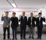 2019 KT 사업화 연계 K-Champ Collaboration 프로그램 3분기 협약식