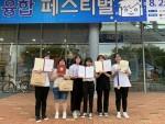서울시립성동청소년센터 IDEA앱 동아리 융합창작 경진대회 앱 부문 전원 수상
