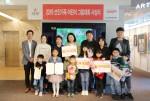선진이 세계 어린이와 함께한 2019 선진가족 어린이 그림대회 전시회를 개최한다