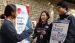 월드쉐어가 세계빈곤퇴치의 날에 빈곤퇴치 캠페인 쉐어데이를 진행했다