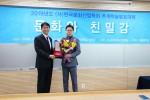 문화산업연구 최우수논문상 수상