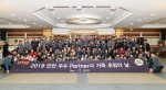 Otis employees, installation partner employees and their family pose for pictures at the Family Safety Recognition Day held in a gymnasium of International Training Center at Hongik University's Sejong Campus on November 17