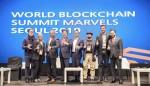 ECRO, 서울서 개최된 WBS MARVELS 서밋 참석