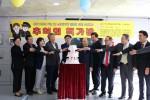 성민원 추억의 책가방 참가자들이 개회식을 갖고 군포시니어클럽 개관 12주년을 축하하는 케이크 컷팅식을 진행하고 있다