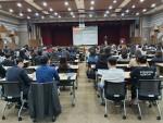 위기가구 발굴 지원을 위한 지역사회보장협의체 교육현장