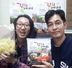 SNS 한 방송에서 개그맨 김완기와 김경진이 마미레 김치레시피를 소개하고 있다.