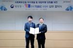 YBM과 병무청은 사회복무요원 자기계발 및 취업역량 강화를 위한 업무 협약을 체결했다