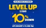 YBM 한국TOEIC위원회는 '토익스피킹, 토익라이팅 레벨 업' 응원 이벤트를 진행한다