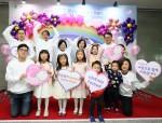 대한신생아학회가 여의도 국회의원회관 2층 대회의실에서 이른둥이 가족과 의료진이 함께하는 제8회 이른둥이 희망찾기 기념식 '러브미 페스티벌(LOVEmie Festival)'을 성황리에 개최했다