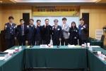 충남연구원이 개최한 제2회 사회공헌포럼 및 제74차 지역정책포럼에서 참여자들이 기념사진을 찍고 있다