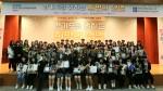 2019년도 경기도청소년자원봉사대회 시상식에서 단체 기념사진 촬영이 이뤄지고 있다