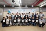 서울문화재단, 인권경영 선언식 참여자들이 단체사진을 찍고 있다