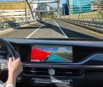 현대차그룹이 증강현실 내비게이션과 차량 내 간편결제 시스템이 포함된 첨단 인포테인먼트 시스템을 개발했다