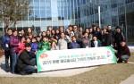 하림 피오봉사단 6기 참가자들이 해단식을 갖고 기념촬영을 하고 있다