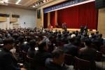 2019 FAPECA 컨퍼런스 개막식