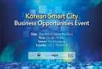 'Korean Smart City Business Opportunities Event', held by the Ministry of Land, Infrastructure and Transport and supported by National IT Industry Promotion Agency and KIC Europe, will be held in Barcelona, Spain, on the 19th, during '2019 SCEWC'.