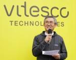 콘티넨탈 오토모티브 시스템이 비테스코 테크놀로지스 브랜드로 새롭게 출범한다