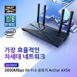 Archer AX50 제품