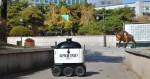 건국대가 배달의민족 배달 로봇을 시범 운영하고 있다