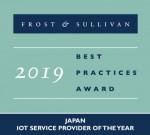 2019 일본 최우수 IoT 서비스 공급사