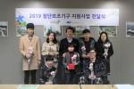 왼쪽부터 시계반대방향으로 한성현, 노선영, 김종훈 회장, 서인호, 정아영, 황수범, 김건호, 임채섭 대상자들이 첨단보조기구 지원사업 전달식을 갖고 기념촬영을 하고 있다