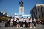제2회 6월 민주상 대상 수상자로 특성화고등학생 권리연합회가 선정됐다(사진 제공: 특성화고등학생 권리연합회)