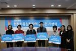 한국보건복지인력개발원이 개최한 현장적용실천사례공모전 시상식