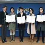 맨 왼쪽 나윤경 한국양성평등교육진흥원장과 위촉장 대표 수여자들이 함께 기념촬영을 하고 있다