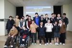 전환교육 참여자들이 기념사진을 찍고 있다