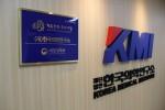KMI한국의학연구소는 여성가족부로부터 '가족친화 인증기업'으로 재차 선정됐다