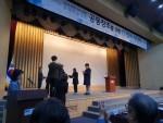 한국IT서비스학회 2019년 추계학술대회 최우수 사례상 수상