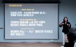 한화생명e스포츠가 라이프스쿨 커뮤니케이션 교육을 진행하고 있다
