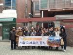 센트컬처 서울 미래유산 마지막 답사 참가자들이 기념촬영을 하고 있다