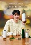 투썸플레이스가 출시한 '크리스마스 시즌 MD 5종'